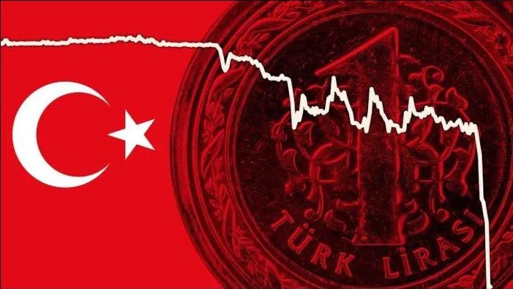τουρκική λίρα-οικονομία
