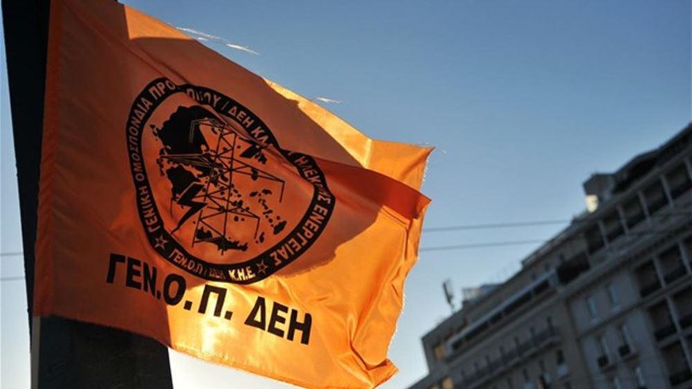 Αναστέλλεται και η δεύτερη 48ωρη απεργία της ΓΕΝΟΠ
