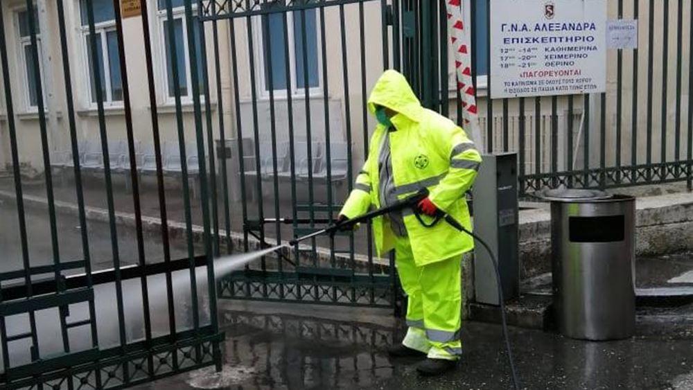 Δήμος Αθηναίων: Καθημερινή σχολαστική απολύμανση όλων των δημόσιων νοσοκομείων της πρωτεύουσας