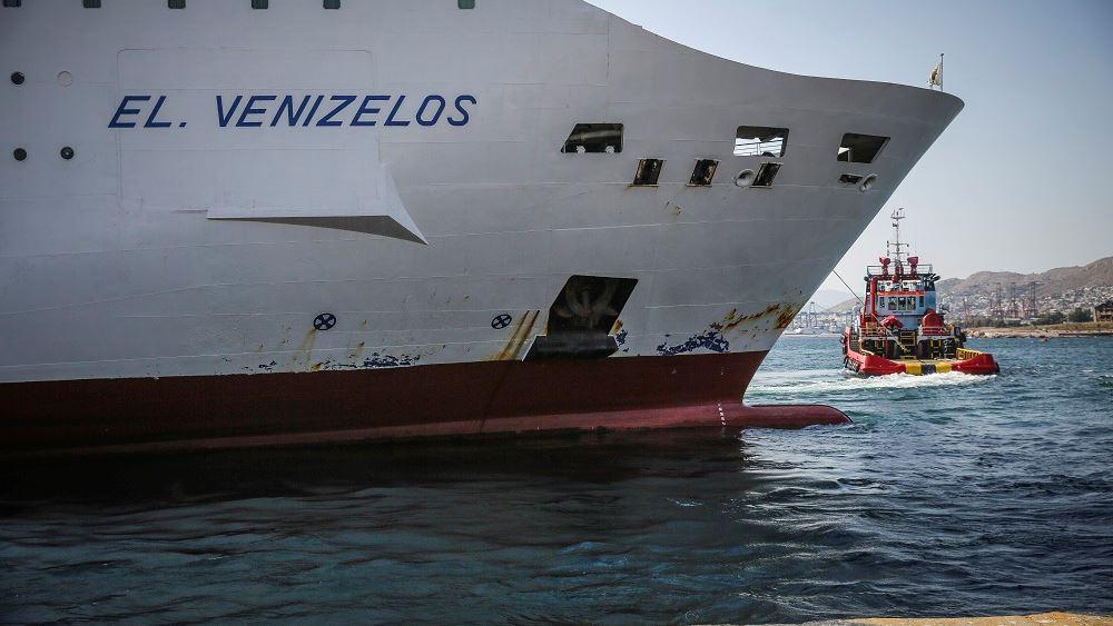 """Κατέπλευσε στο λιμάνι του Πειραιά το πλοίο """"Ελευθέριος Βενιζέλος"""""""