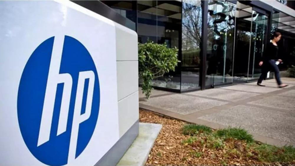 Έσοδα - ρεκόρ 15,9 δισ. δολ. για την HP στο τρίμηνο, με ώθηση από τις πωλήσεις υπολογιστών και εκτυπωτών