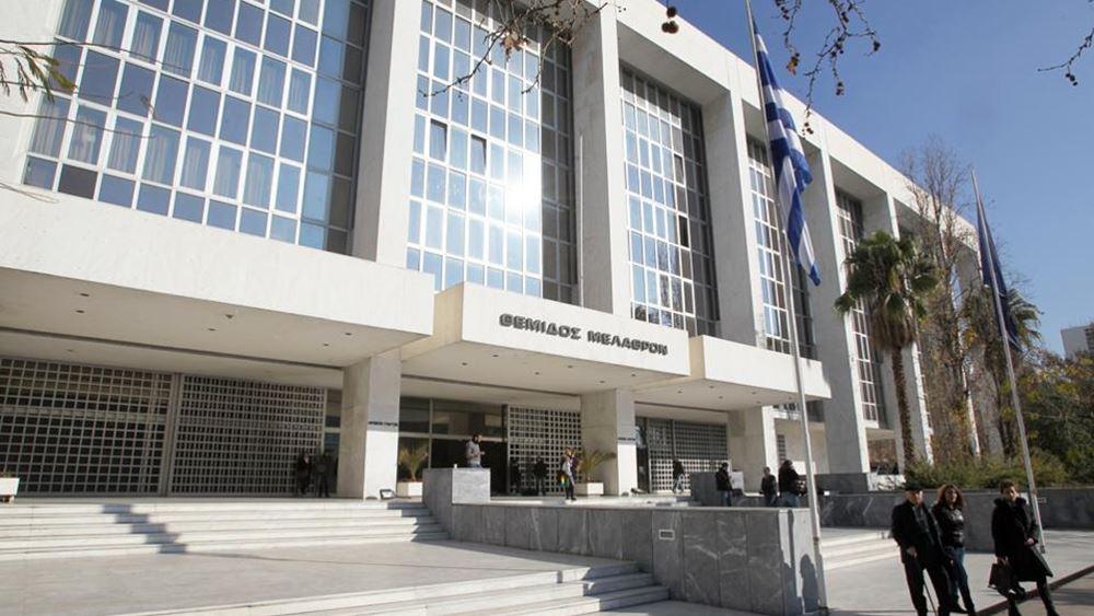 Η απόφαση που έκρινε συνταγματική τη ρύθμιση για τις 37.000 δίκες σε 13 μήνες του ν. Κατσέλη