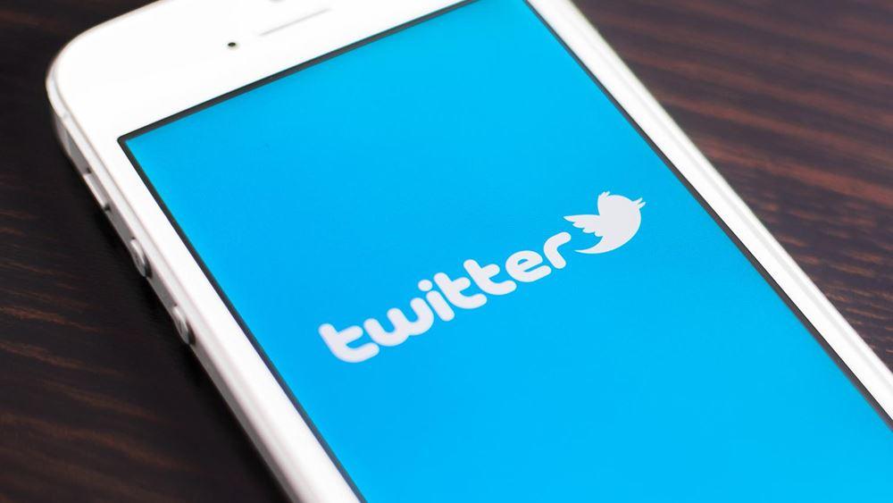 Συρρικνώθηκαν οι ζημιές της Twitter στο τρίμηνο
