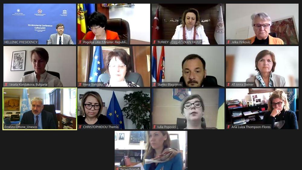 Υπό την προεδρία της Ελλάδας η Συνδιάσκεψη των υπουργών Πολιτισμού της ΝΑ Ευρώπης