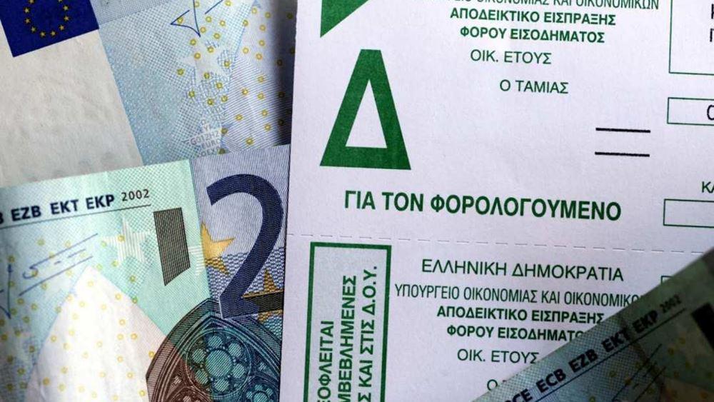 Τα 6 SOS στο παρά πέντε των φορολογικών δηλώσεων