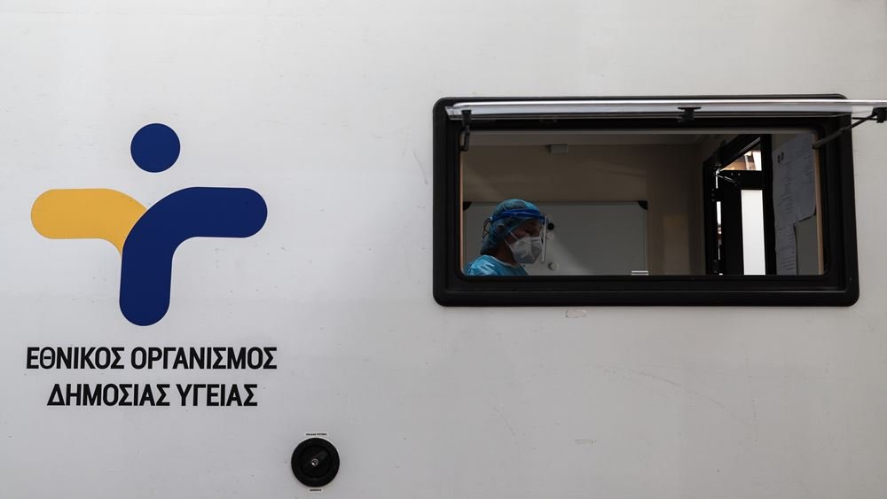 Κορονοϊός: 1.195 νέα κρούσματα, τα 558 στην Αττική - 246 οι διασωληνωμένοι και 19 νέοι θάνατοι