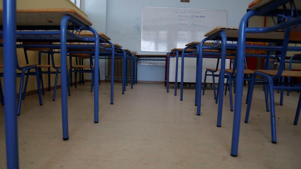 Ξάνθη: Κλείνουν για 10 ημέρες 5 σχολεία - Σε καραντίνα 80 εκπαιδευτικοί