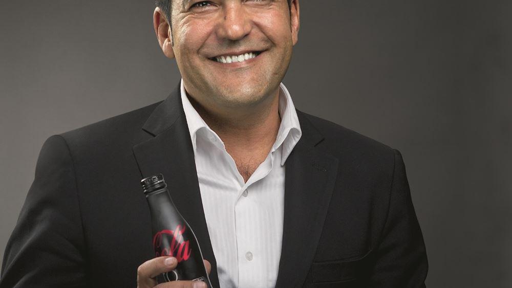 Coca-Cola Company: O Νίκος Κουμέττης νέος Πρόεδρος για την Ευρώπη, τη Μέση Ανατολή και την Αφρική