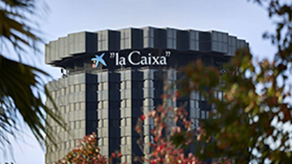Σε διαπραγματεύσεις για πιθανή συγχώνευση η Caixa με την Bankia