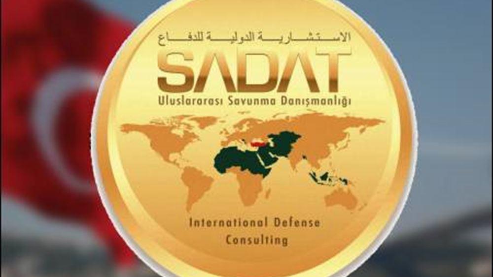 Τουρκία: Η παραστρατιωτική οργάνωση SADAT θα συνεργαστεί με την πολεμική αεροπορία του Πακιστάν