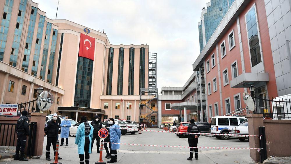 Τουρκία: Εννέα νεκροί σε πυρκαγιά που ξέσπασε σε μονάδα Covid-19 νοσοκομείου στο Γκαζιάντεπ