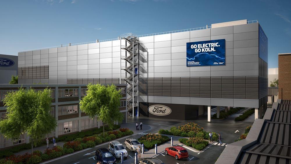 Η Ford ξεκίνησε τη δημιουργία του Κέντρου Εξηλεκτρισμού στην Κολωνία