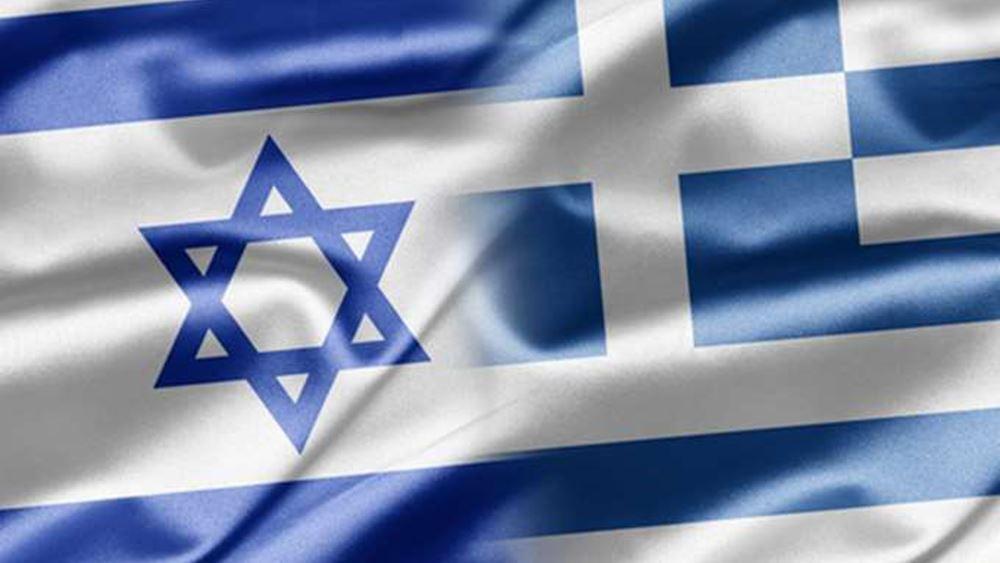 Έκφραση υποστήριξης και αλληλεγγύης στην Ελλάδα από το Ισραήλ