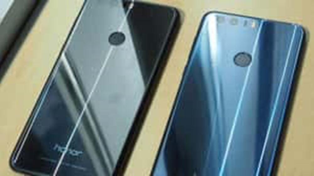 Συνεργασία Honor - Qualcomm στα έξυπνα κινητά τηλέφωνα