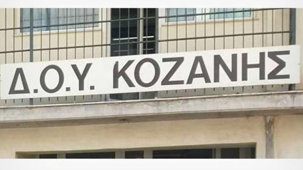 Επίθεση σε εφορία Κοζάνης: Σε κρίσιμη κατάσταση ο 56χρονος, υποβλήθηκε σε δεύτερη επέμβαση - Εκτός κινδύνου η 47χρονη