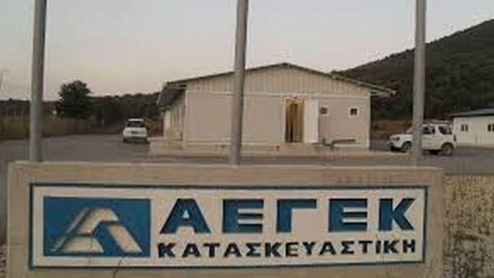 ΑΕΓΕΚ: Τι συμβαίνει με τις οικονομικές καταστάσεις του 2019