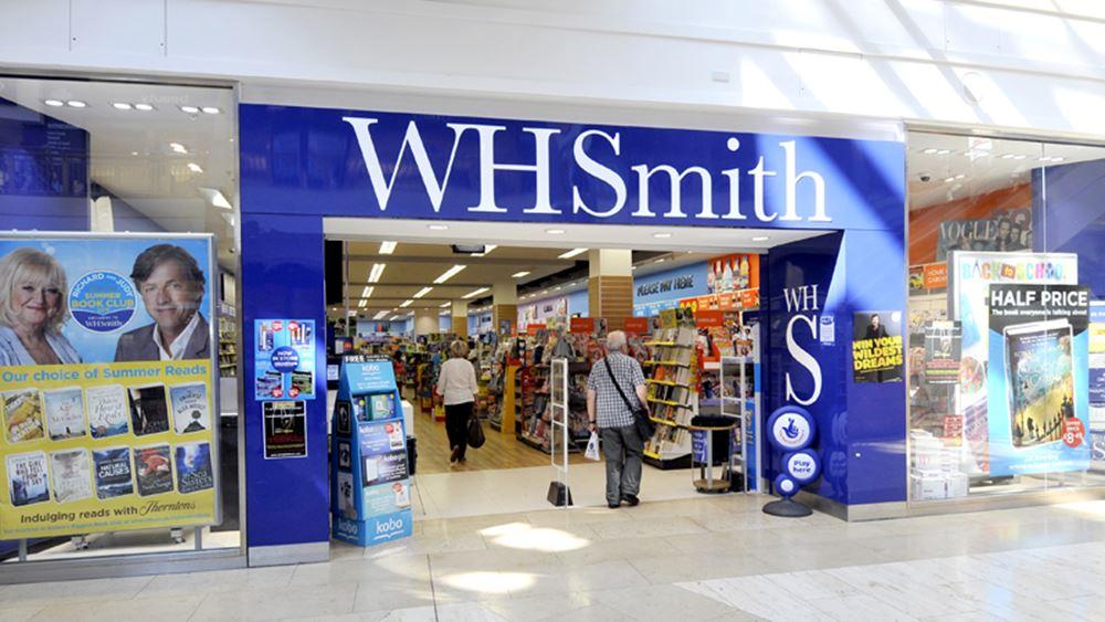Αυξήθηκαν 15% οι πωλήσεις της WH Smith