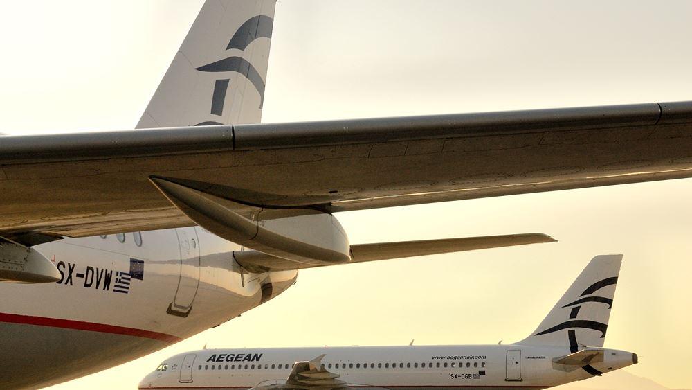 "Aegean: Τι αλλάζει στις πτήσεις μετά το ""απαγορευτικό"""