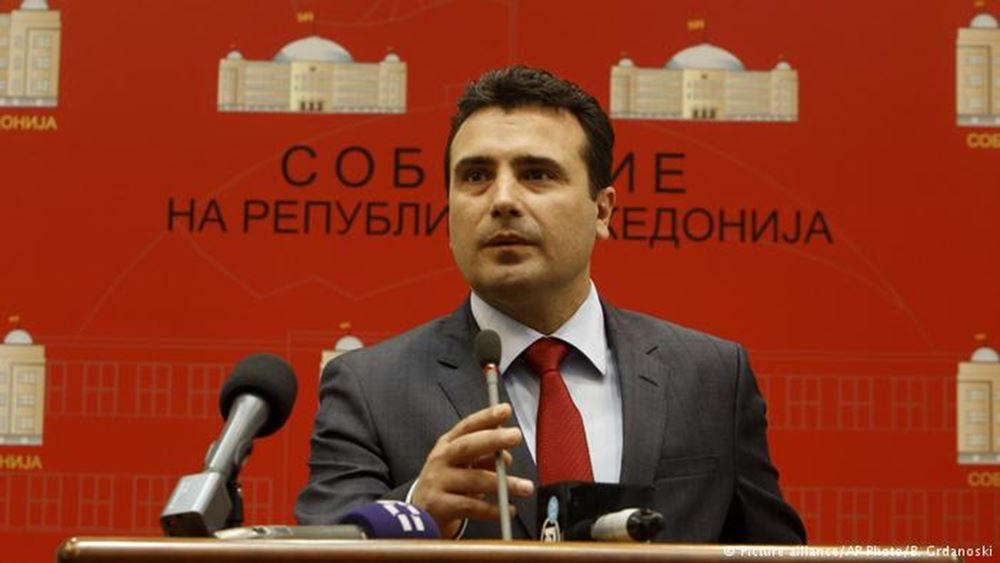 Προκήρυξη πρόωρων εκλογών ανακοίνωσε ο Ζ. Ζάεφ