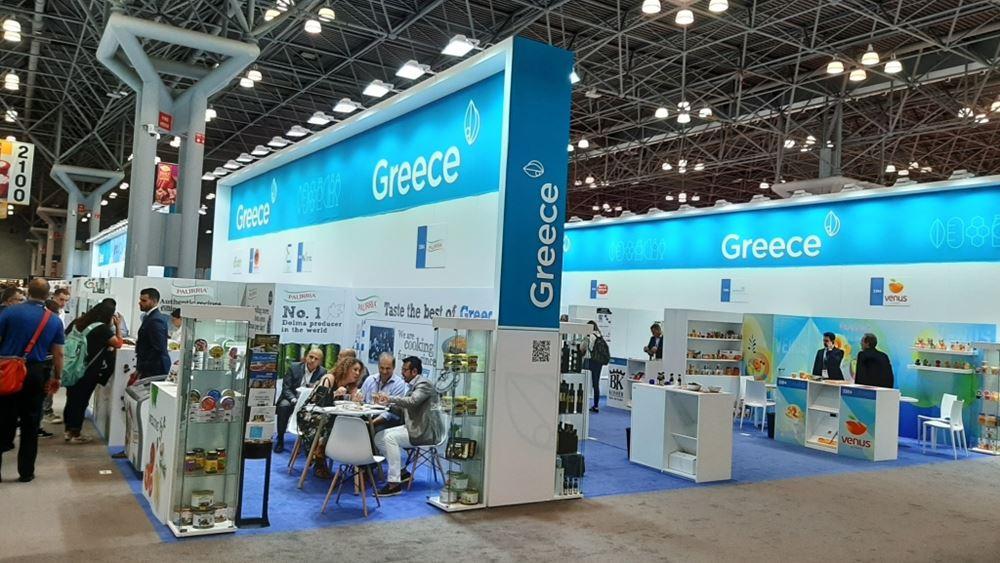 O Enterprise Greece θα φιλοξενήσει το 61ο συνέδριο των Ευρωπαϊκών Οργανισμών Προώθησης Εξαγωγών το 2020