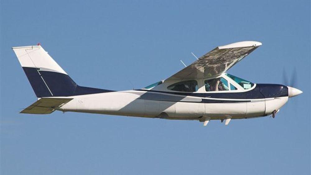 Μικρό αεροσκάφος αγνοείται στο Στενό της Μάγχης - σε αυτό επιβαίνει ο ποδοσφαιριστής Εμιλιάνο Σάλα