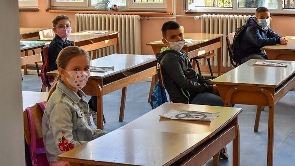 Άνοιξαν τα σχολεία - Στόχος η δια ζώσης διδασκαλία σε ασφαλή σχολεία
