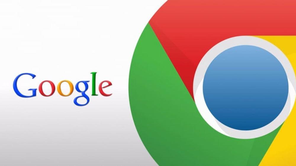 Ενημερώστε τον Chrome τώρα: Χάκερ επιτίθενται σε δύο σημαντικές ευπάθειες στο πρόγραμμα