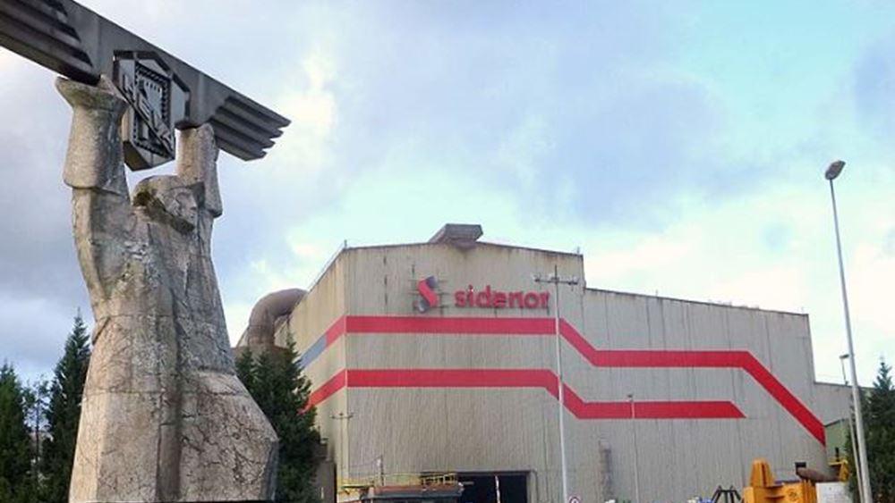 Η ισπανική χαλυβουργία Sidenor αναστέλλει την παραγωγή σε μονάδα της λόγω κόστους του ηλεκτρικού ρεύματος