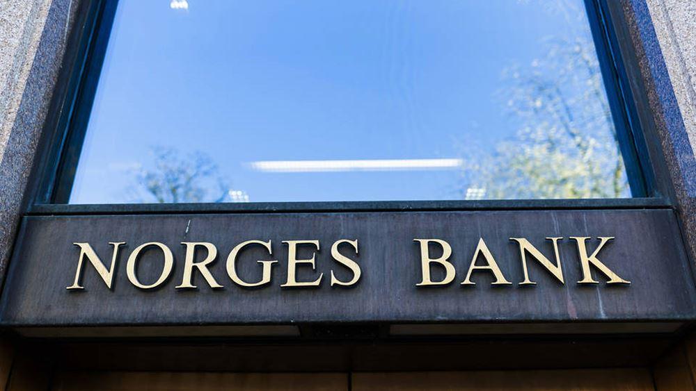 Η Κεντρική Τράπεζα της Νορβηγίας διατηρεί το βασικό επιτόκιο αμετάβλητο στο 1,5%