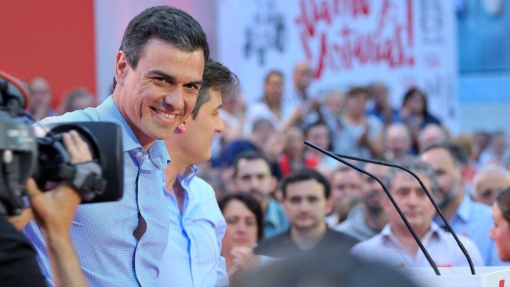 Ισπανία: Ο πρωθυπουργός παρουσίασε τριετές πρόγραμμα στήριξης της οικονομίας 72 δισ. ευρώ