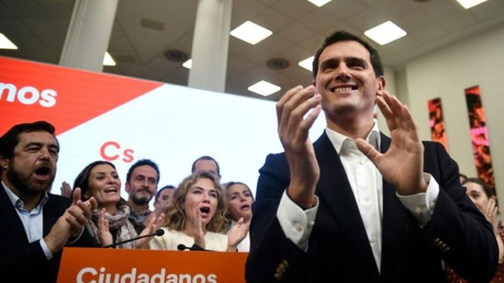 Οι Ciudadanos δεν στηρίζουν τη συμφωνία Σοσιαλιστών - Podemos