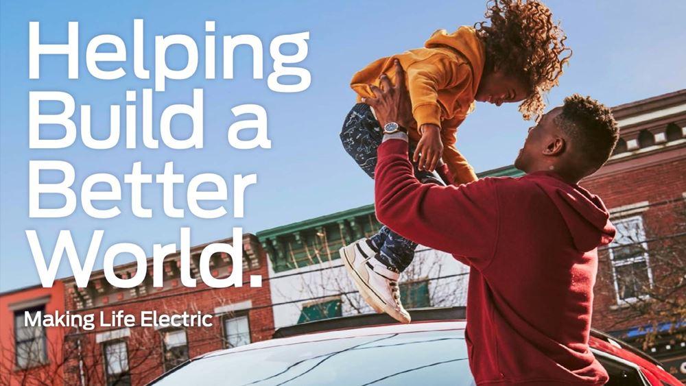 H Ford χτίζει έναν καλύτερο κόσμο