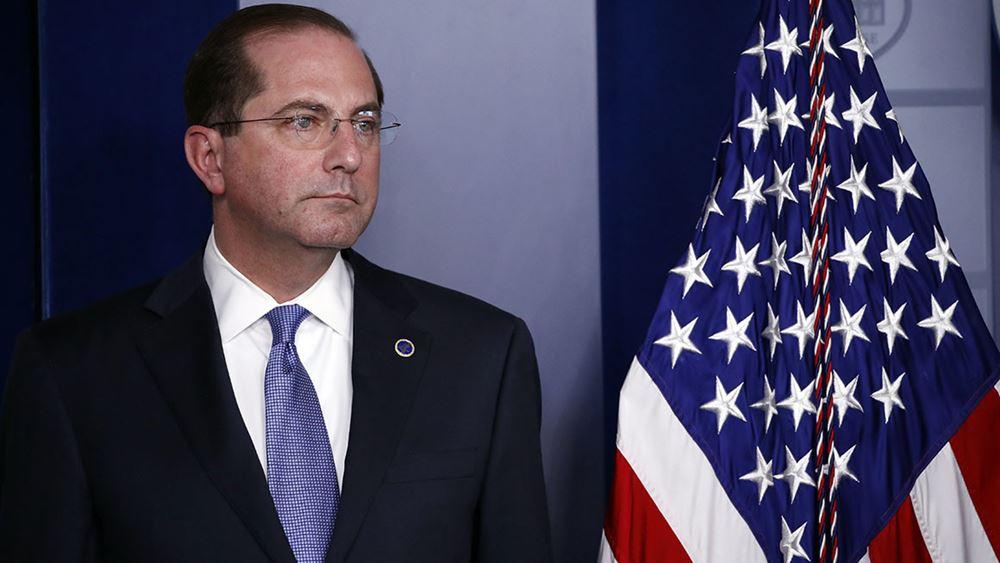 """Οι ΗΠΑ κατηγορούν τον ΠΟΥ για """"αποτυχία"""" διαχείρισης της πανδημίας του κορονοϊού"""