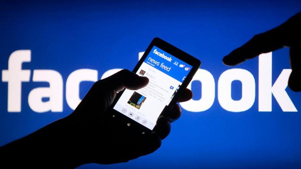 Ξεπέρασαν τις εκτιμήσεις τα αποτελέσματα της Facebook