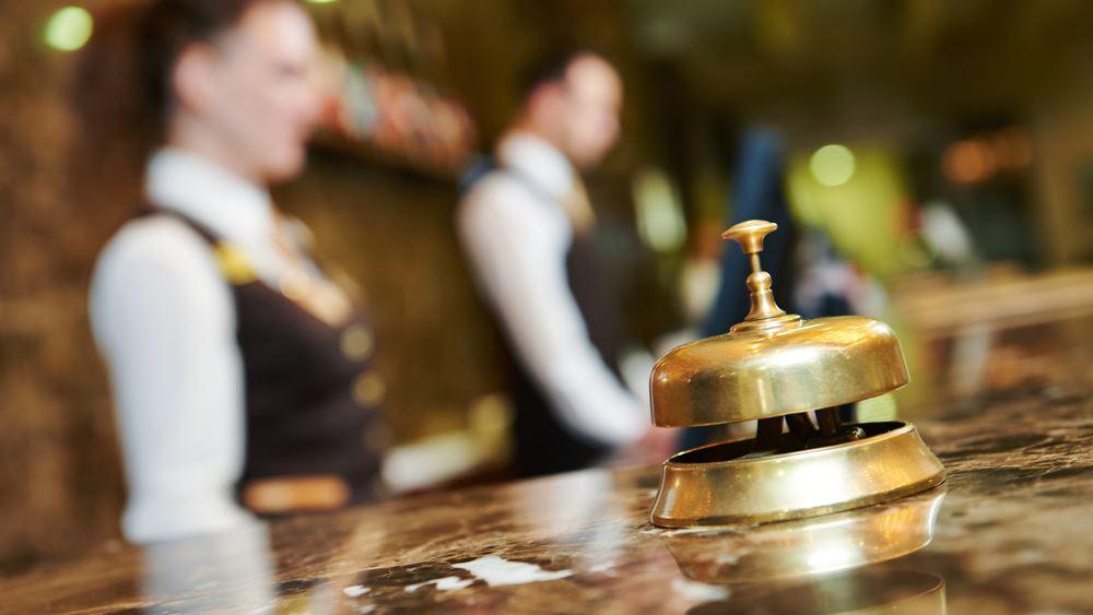 Εξορθολογισμό της προμήθειας του Booking ζητούν οι ξενοδόχοι