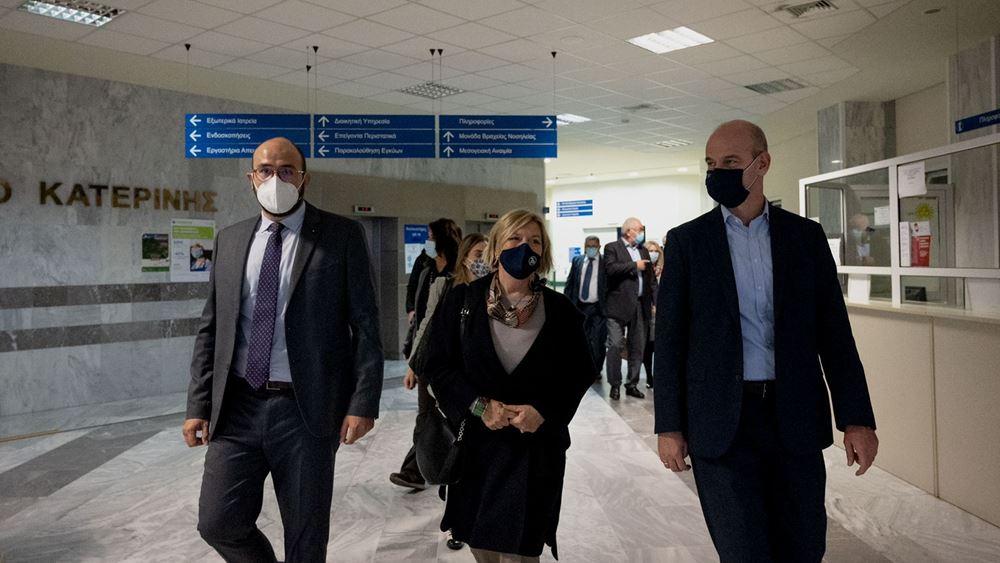 Περιοδεία της Μ. Γκάγκα σε νοσοκομεία της βόρειας Ελλάδας