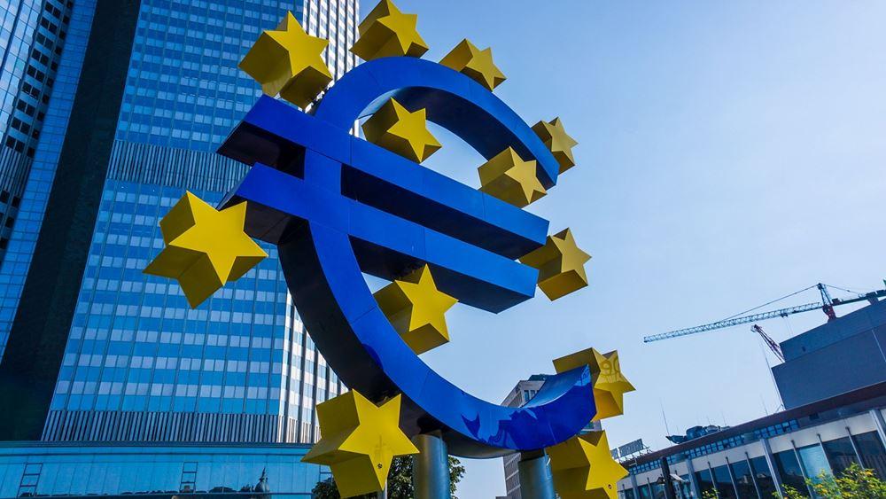 Makhlouf (ΕΚΤ): Υπερβολικές οι ανησυχίες για τον πληθωρισμό
