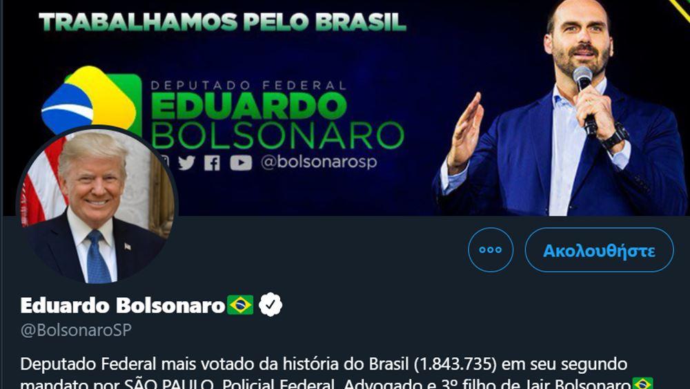 Ο γιος του Μπολσονάρου έβαλε φωτογραφία προφίλ στο Twitter, μία εικόνα του Τραμπ