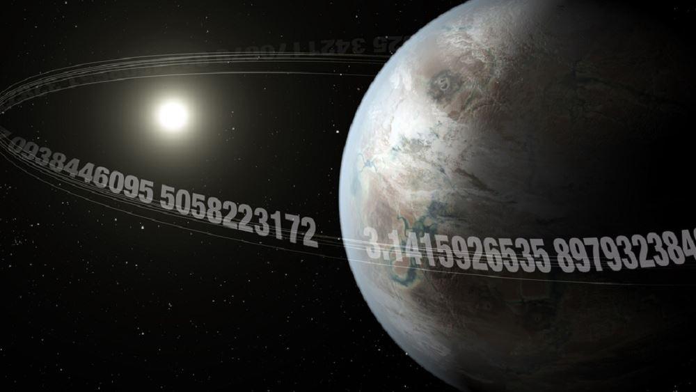 Εξωπλανήτης π NASA