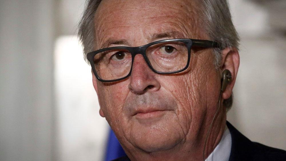 Γιούνκερ: Γερμανία, Αυστρία και Ολλανδία εμποδίζουν τη μεταρρύθμιση της Ευρωζώνης