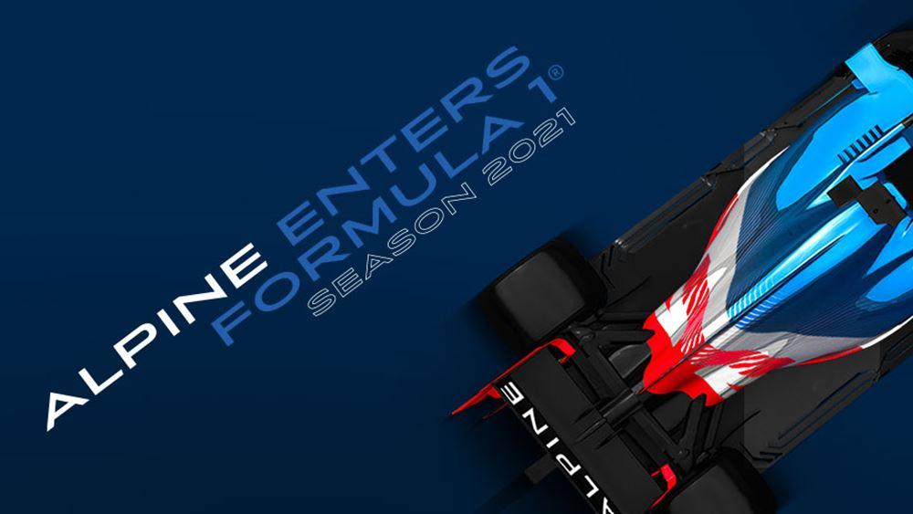 H Alpine μπαίνει στην Formula 1 από το 2021