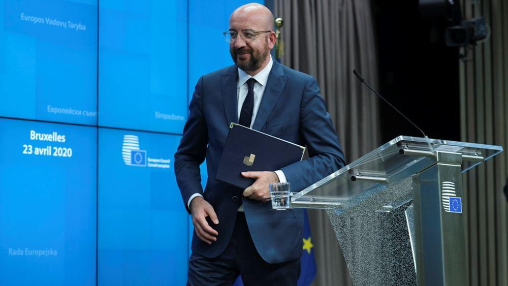 """Τα 3 συν 1 """"όχι"""" του """"Βορρά"""" για το σχέδιο ανάκαμψης των 750 δισ. - Τι σημαίνουν για τη χρηματοδότηση που θα λάβει η Ελλάδα"""