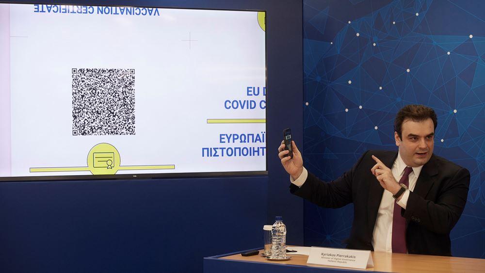 Πώς θα λειτουργεί το Ευρωπαϊκό Ψηφιακό Πιστοποιητικό COVID