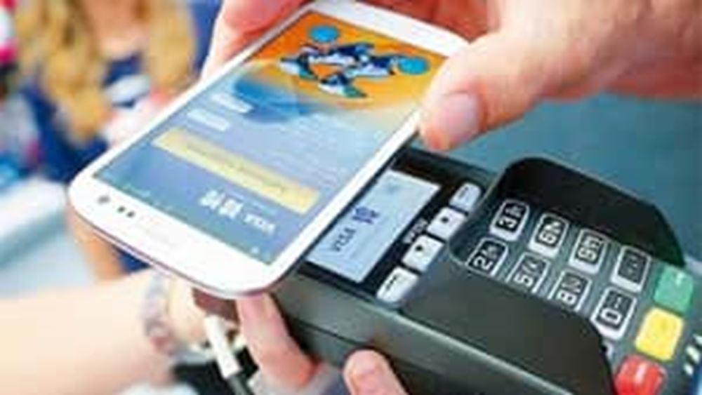 Αποκλειστικό: Πώς οι χάκερς μπορούν να σας κλέψουν με τις ανέπαφες συναλλαγές της κάρτας Visa