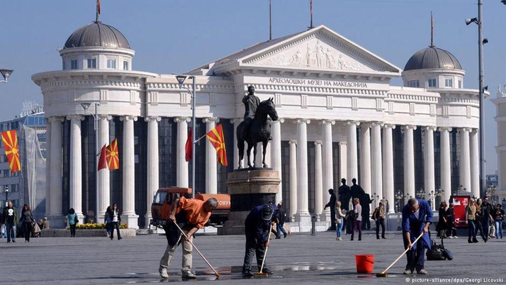Τζαφέρι (πρόεδρος της βουλής ΠΓΔΜ): Η φωνή της κυριαρχίας αποφασίζει για το μέλλον της χώρας