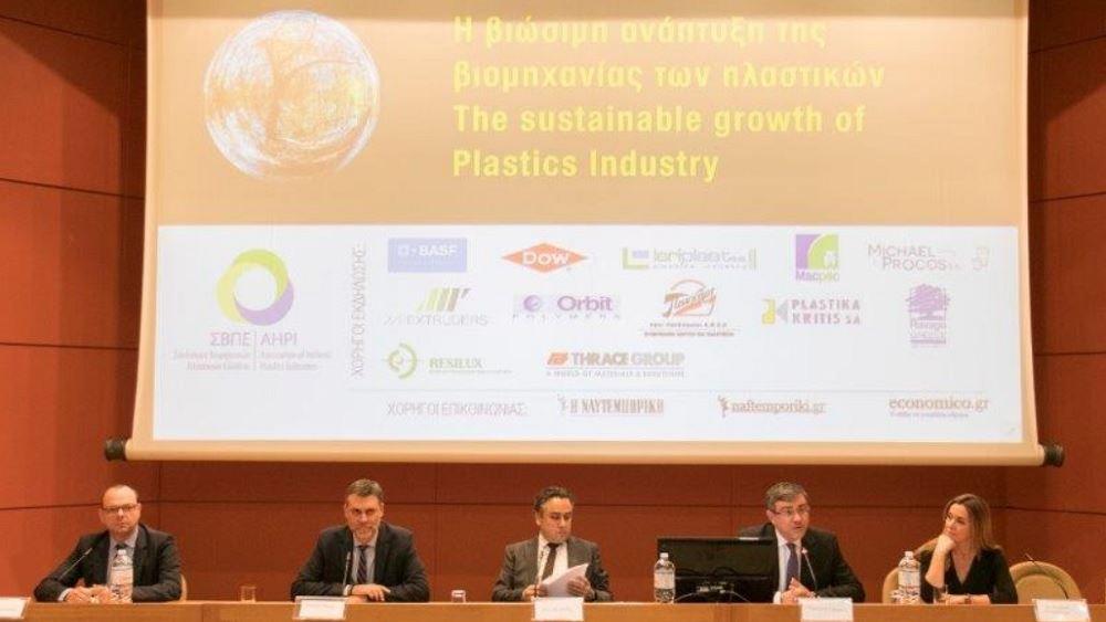 ΙΟΒΕ: Στα περίπου €3 δισ. η συνεισφορά του κλάδου πλαστικών στο ΑΕΠ το 2018