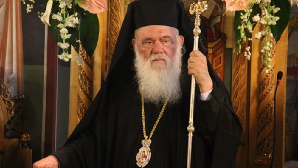 Να περιορίζονται σε προσευχή στο σπίτι τους, συνέστησε ο Αρχιεπίσκοπος Ιερώνυμος στους πιστούς