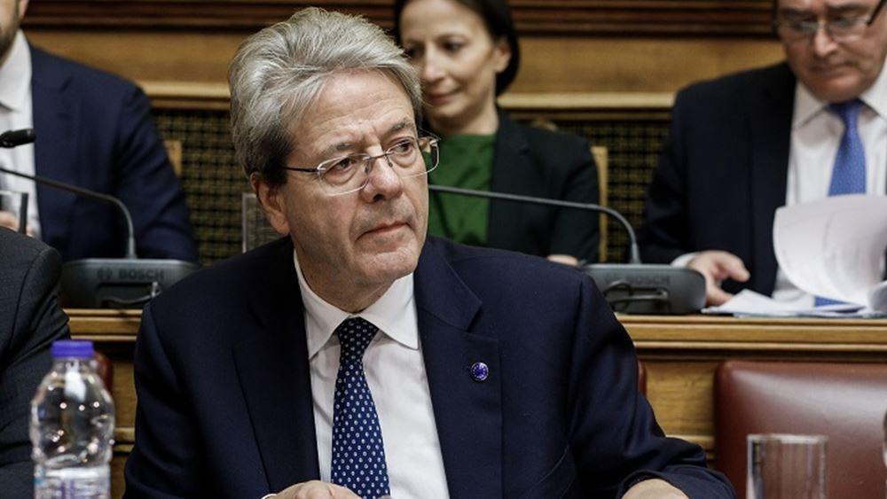 Τζεντιλόνι: Το Ταμείο Ανάκαμψης θα πλησιάσει το 1 τρισεκατομμύριο ευρώ