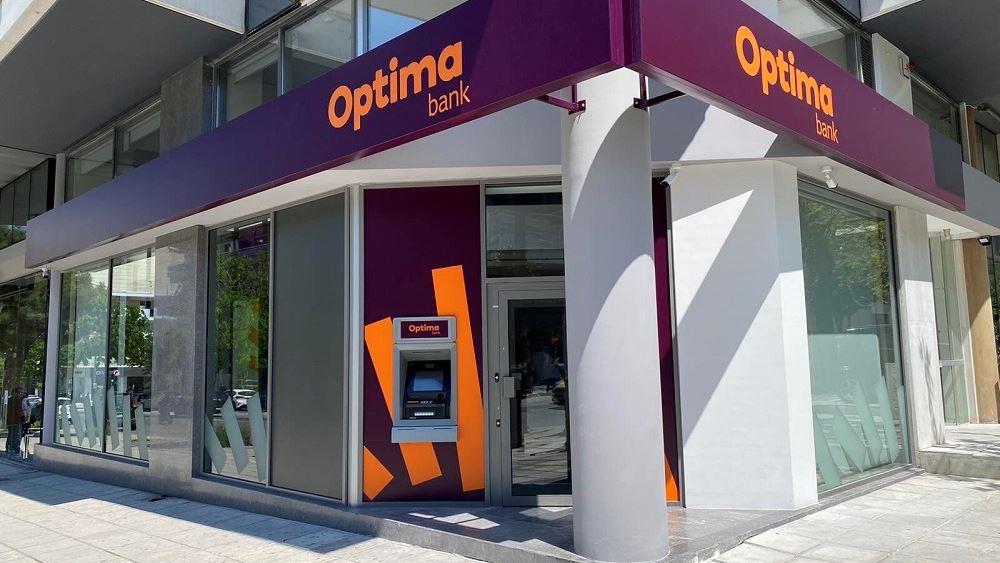 Γ. Τανισκίδης: Συνεχίζεται με ταχείς ρυθμούς η επέκταση της Optima Bank
