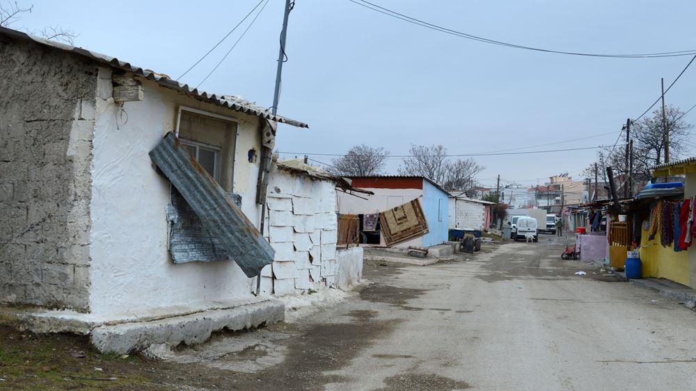 Σε καραντίνα οικισμός Ρομά στη Λάρισα λόγω κορονοϊού
